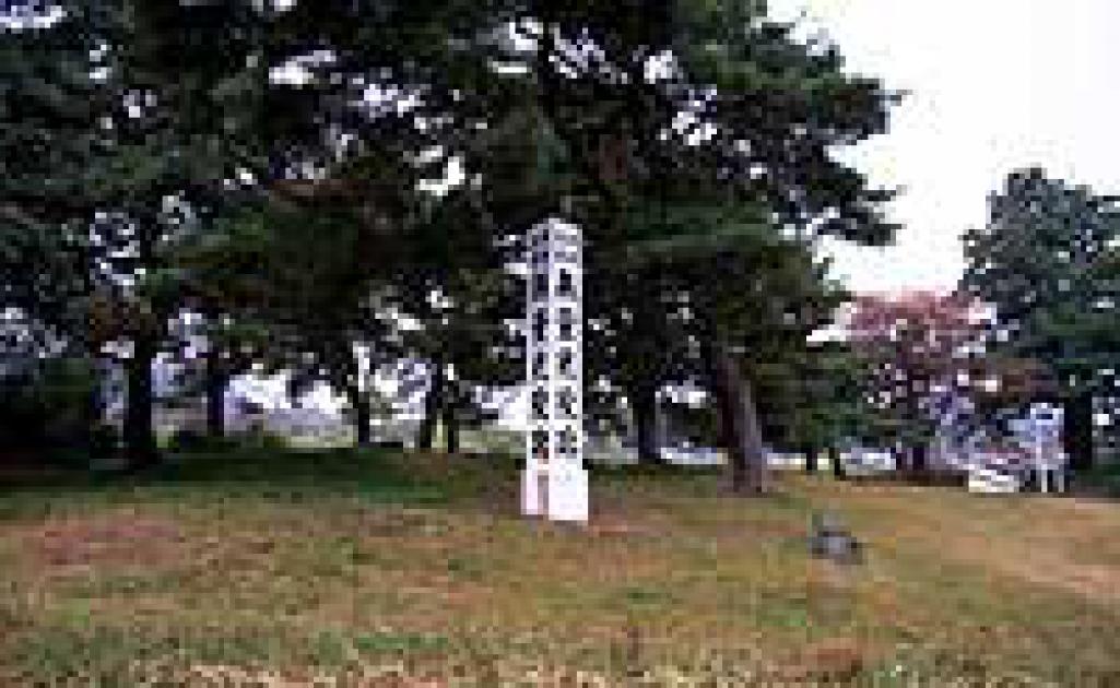 無量光院跡の画像 p1_38