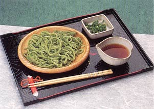 Spinach Udon