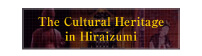 バナー:The Cultural Heritage in Hiraizumi